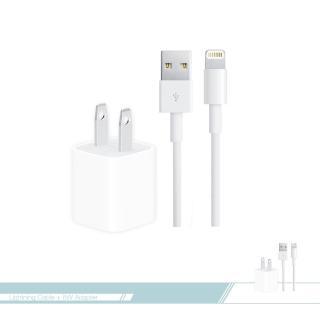 【APPLE蘋果適用】5W USB旅行用充電器 + Lightning傳輸線 旅充組