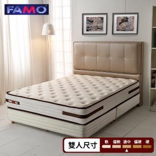 【FAMO 法摩】乳膠涼感蜂巢獨立筒床墊(雙人5尺)