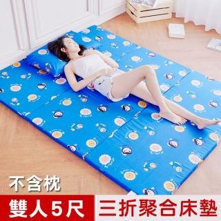 【奶油獅】同樂會-胖胖族必備高支撐臻愛三折記憶聚合床墊+100%純棉布套(雙人5尺-宇宙藍)