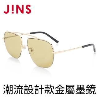 【JINS】潮流設計款金屬墨鏡(AUMN19S037)