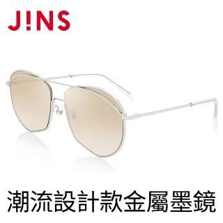 【JINS】潮流設計款金屬墨鏡(AUMN19S053)