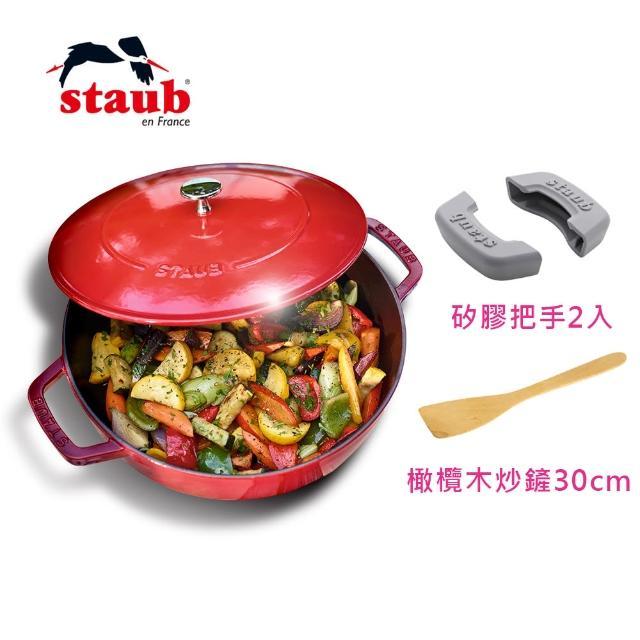 【法國Staub】迴力釘點燉煮鑄鐵鍋24cm(贈矽膠鍋把+木鏟)