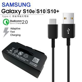 【SAMSUNG 三星】Galaxy S10 s10+ s10e Type-c 高速原廠充電線/傳輸線(原廠線 EP-DG970BBE)