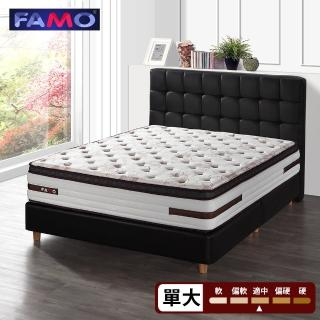 【FAMO 法摩】三線加高 手染涼感紗針織布+COOLFOAM+乳膠 蜂巢獨立筒床墊-單人3.5尺(麵包床)