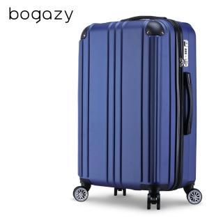 【Bogazy】眷戀時光 20吋超輕量行李箱(多色任選)