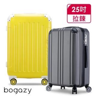 【Bogazy】眷戀時光