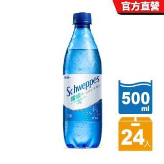 【舒味思】氣泡水纖維+ 寶特瓶 500ml-24入(週期購)
