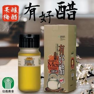 【信義農會】果釀梅醋-有好醋-500g-瓶(1瓶組)