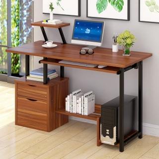 【H  C 多 電腦桌】120CM大桌面 帶鍵盤架 書架 抽屜櫃 置物檯(電腦桌 辦公桌 書桌 桌子 兒童桌 工作桌)