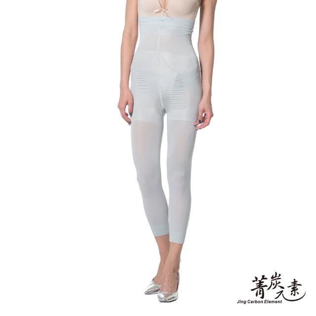 【菁炭元素】美腿曲線重機能美型雕塑褲(1件組)/
