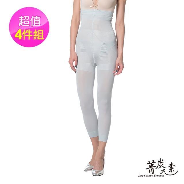 【菁炭元素】美腿曲線重機能美型雕塑褲(4件組)/