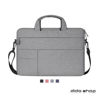 【dido shop】15.6吋 商務休閒手提斜背筆電包 電腦包(CL241)