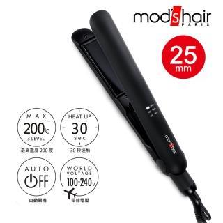 【mods hair】Smart 25mm 環球電壓新一代完美智能直髮夾(MHS-2475-K-TW)