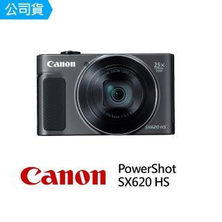 【Canon】PowerShot SX620 HS 類單眼相機 黑 紅 白(公司貨)