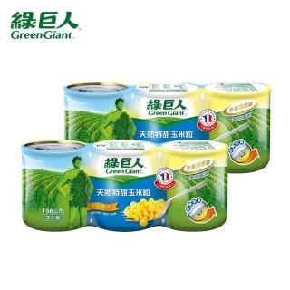 【綠巨人-買2送1】天然特甜玉米粒x2組(198gX6罐-買就贈一好禮)