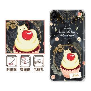 【反骨創意】華碩 ZenFone5系列、ZenFone6系列 彩繪防摔手機殼-英式饗宴-財富(5Z/ZS620KL/ZC600KL/ZS630KL)