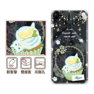 【反骨創意】華碩 ZenFone5系列、ZenFone6系列 彩繪防摔手機殼-英式饗宴-健康(5Z/ZS620KL/ZC600KL/ZS630KL)