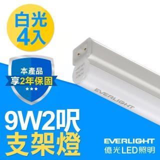 【Everlight 億光】6入組-T5 18W 4呎 支架層板燈 間接照明(白/黃光)