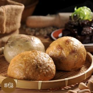 【方王媽媽堅果饅頭】饅頭5入/袋-5袋組(5顆/袋;共25顆/6種口味任選)