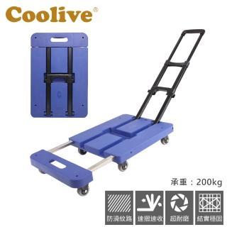【Coolive】「六輪犀牛」耐磨輪摺疊手推車 - 藍色