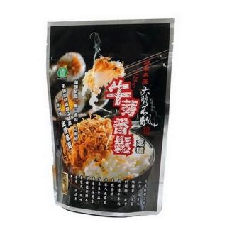 【將軍區農會】牛蒡香鬆-辣味(220g)