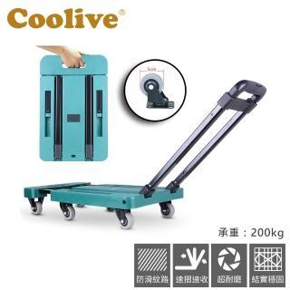【Coolive】「六輪雲豹」耐磨輪摺疊手推車 - 綠色