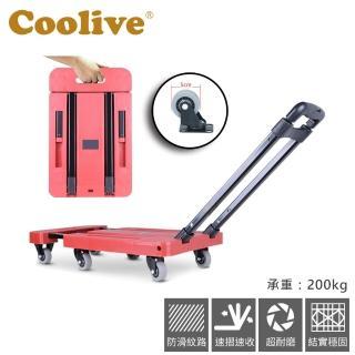 【Coolive】「六輪雲豹」耐磨輪摺疊手推車 - 紅色