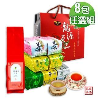 【龍源茶品】任選搭配茶種8包禮盒組(共720g-840g/附提袋)