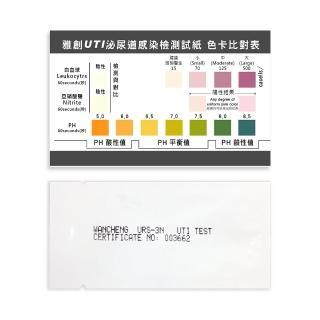 【雅創】三項泌尿道感染檢測試紙(1入)