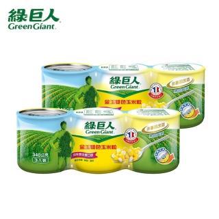 【綠巨人】金玉雙色玉米粒340gX6罐