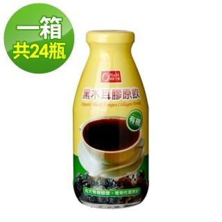 【康健生機-週期購】有機黑棗黑木耳飲24瓶(290ml/瓶*24入/箱)/