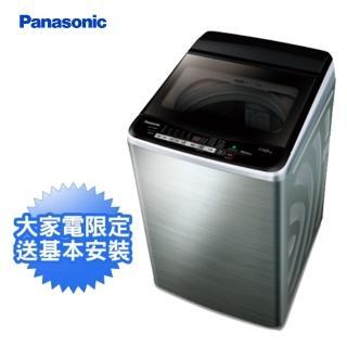 【Panasonic 國際牌】12公斤變頻洗脫直立式洗衣機—不鏽鋼銀(NA-V120EBS-S)