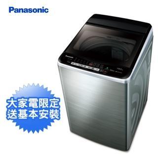 【Panasonic 國際牌】13公斤變頻洗脫直立式洗衣機—不鏽鋼銀(NA-V130EBS-S)