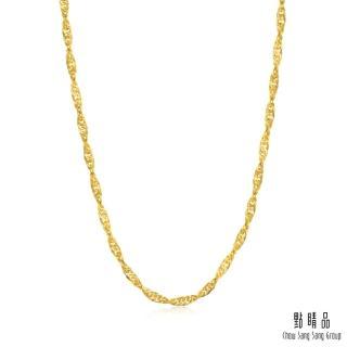 【點睛品】雙扣水波 機織素鍊黃金項鍊45cm_計價金價