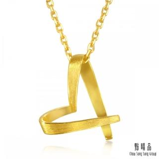 【點睛品】黃金愛心吊墜吊飾_計價黃金