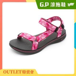 【G.P】極輕量織帶旅行涼鞋G9278W-黑桃色(SIZE:36-39 共三色)