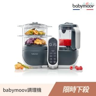 【babymoov】多功能食物調理機(多功能食物調理機)