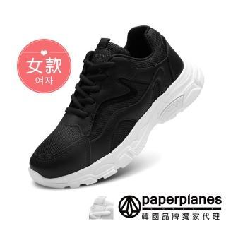 【Paperplanes】韓國空運/版型正常。女款皮革拼接網布運動厚底老爹鞋(7-540共2色/現+預)