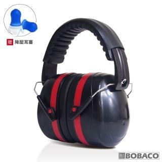 【大船回港】可降低32分貝-紅色防噪音耳罩 贈降壓耳塞(隔音耳罩/降噪耳機)