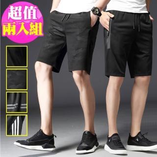 【NEW POWER】二件組_型男運動風休閒五分褲(短褲/彈性/吸濕排汗/偏小碼)