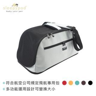 【Sleepypod】Air 寵物旅者飛航專用旅包-白(寵物包 旅包 貓 狗)