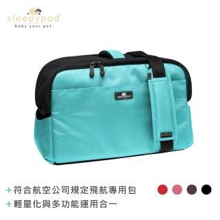 【Sleepypod】ATOM寵物旅者輕旅專用旅包-藍綠(寵物包 旅包 貓 狗)