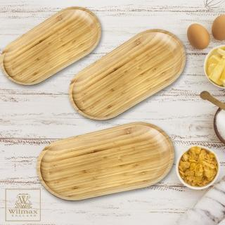 【英國 WILMAX】竹製長圓形餐盤/輕食盤(3入套組)