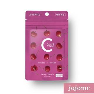【jojome】西印度櫻桃緩釋錠維他命C(30顆入)
