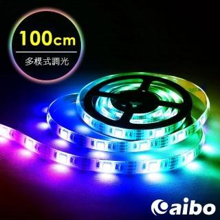 【aibo】LIM7 USB高亮度黏貼式 RGB全彩LED防水軟燈條(100cm/1米)