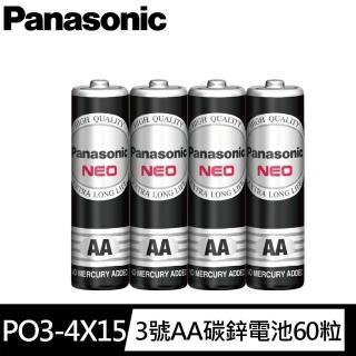 【Panasonic 國際牌】黑猛、碳鋅電池 3號 60 入整盒裝販售(品質保證)