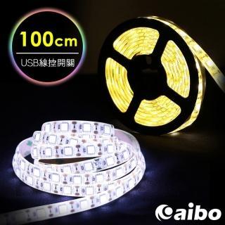 【aibo】LIM5 USB高亮度黏貼式 LED防水線控開關軟燈條(100cm/1米)