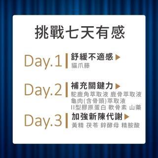 【華陀扶元堂】十味龜鹿精萃膠囊10盒(30粒/盒)