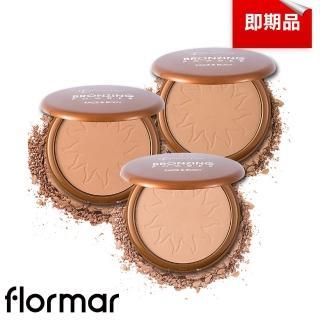 【Flormar】脫胎換骨小V修容餅(3色)