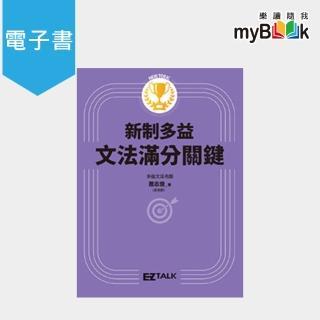 【myBook】New